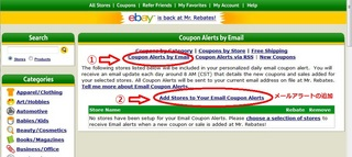 5Coupon Alart - store.jpg
